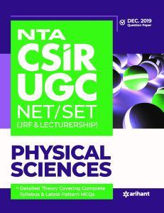 Arihant CSIR Net Physical Science PDF Download