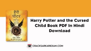 Harry Potter and the Cursed Child Book PDF In Hindi Download
