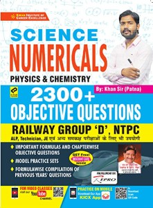 Kiran Science Numericals Physics and Chemistry