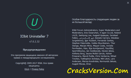 IObit Uninstaller Pro 7.0.2.49 Crack