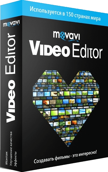 Image result for Movavi Video Editor 14