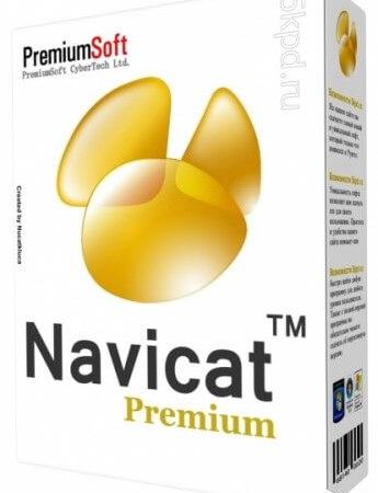 Navicat Premium 15.0.18 Crack With Serial Key [Latest] Download