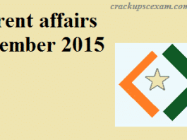 Current affairs September 2015