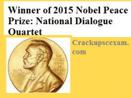 Winner of 2015 Nobel Peace Prize
