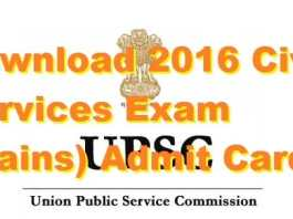 Download 2016 Civil Services Exam (Mains) Admit Cards