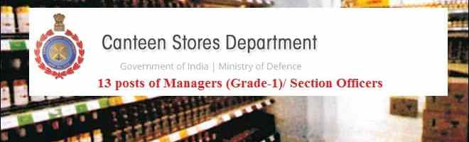 13-managers-grade-1-section-officers-posts-ministry-of-defence-upsc-special-announcement