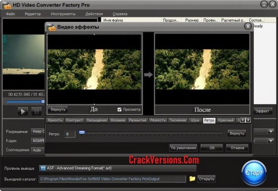 WonderFox HD Video Converter Factory Pro Keygen