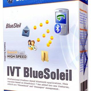 IVT Bluesoleil Crack v10 Direct Link Download