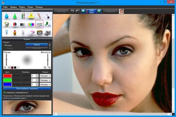 Photoinstrument 7.1 Crack Keygen Plus license Key Full Download
