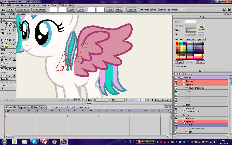 Anime Studio Debut 10 Mac Download