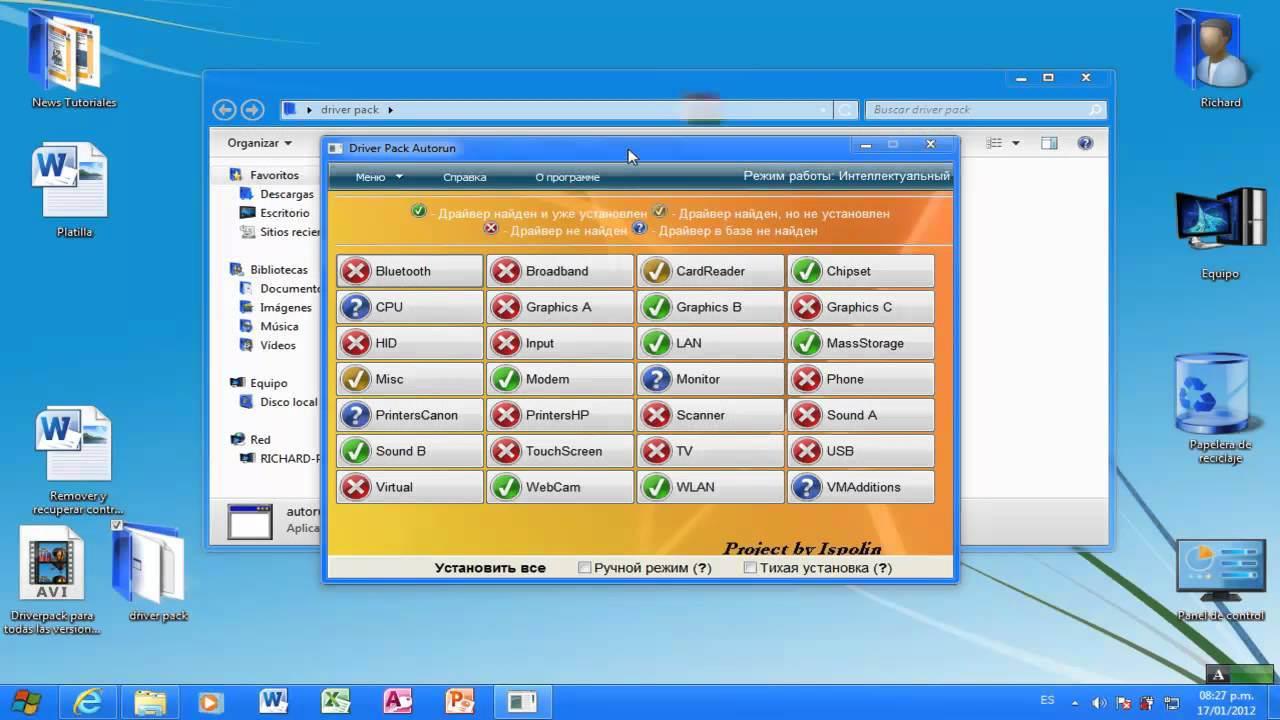 HP DeskJet 2620 All-in-One printer Downloads van software ...