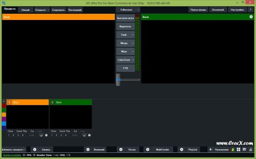 vMix 16 License Key, Patch Full Free Download