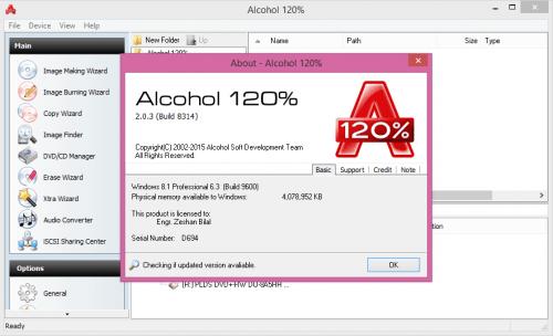 Alcohol 120% Keygen 2.0.3 Serial Number Free Download