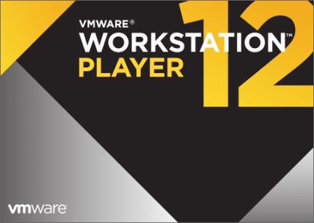 vmware-workstation-player-12-5-2-crack-serial-key-download