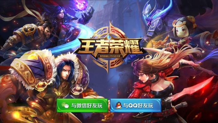 Tencent claims that the Honor of Kings mobile game has 100 M, regular users