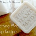 Soothing PMS Soap