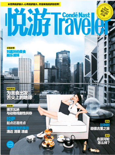 Grand Nikko Bali public relations agency client rebranding case study media coverage in CondeNast Traveller China magazine