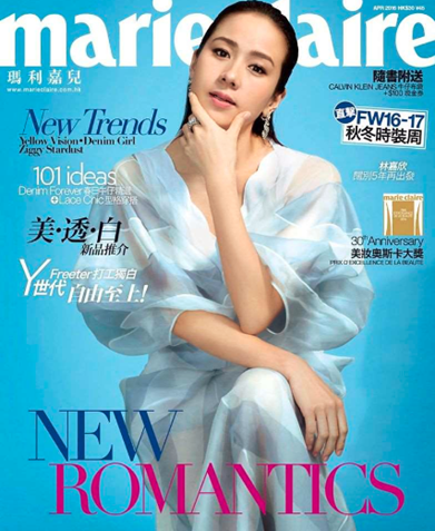 Heritage Suites Hotel luxury travel pr case study media coverage - Marie Claire, Hong Kong; Chinese model in translucent dress