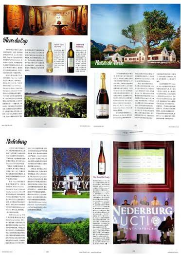 Craft Communications' PR agency client Nederburg - Wine PR - media coverage of winery experience - photos of wine bottles, manor house, vineyard