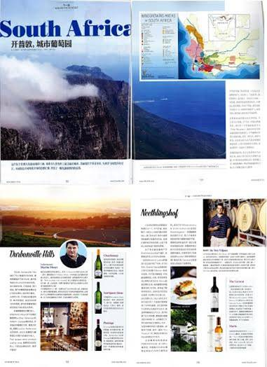 Craft Communications' PR agency client Nederburg - Wine PR - media coverage of winery experience; Table Mountain of Cape Town