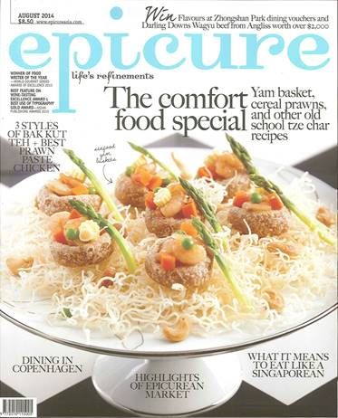 Craft Communications' PR agency client Nederburg - Wine PR - media coverage of winery & winemaker Razvan Macici - magazine cover with food on raised plate