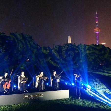 ILTM Shanghai 5