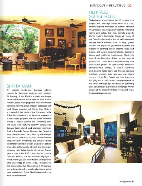 Heritage Suites Hotel luxury travel pr case study media coverage - Jetsetter, Hong Kong