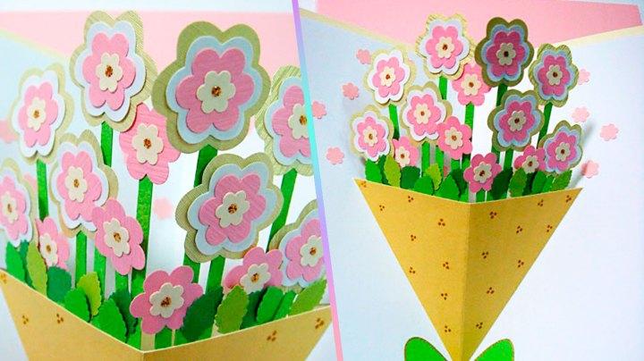 tarjeta-ramo-de-flores