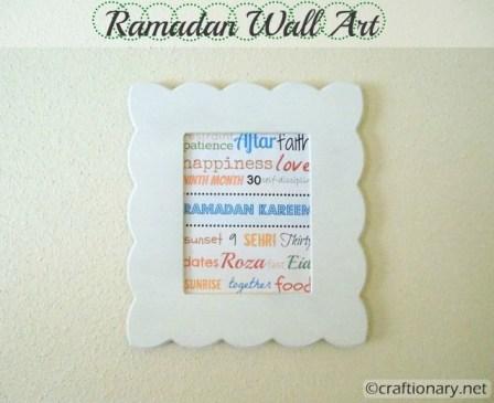 ramadan-subway-wall-art