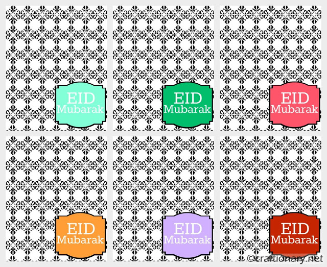 eid_mubarak_greeting_cards
