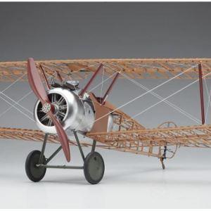 Sopwith camerl f.1 WW1 British Fighter
