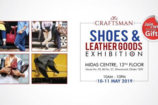 Craftsman Shoes & Leather Goods Exhibition