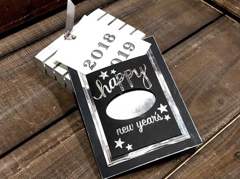 Happy New Year Card @ Hazel Dell Location | Vancouver | Washington | United States