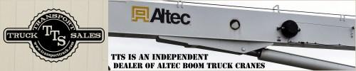 small resolution of altec sponsored