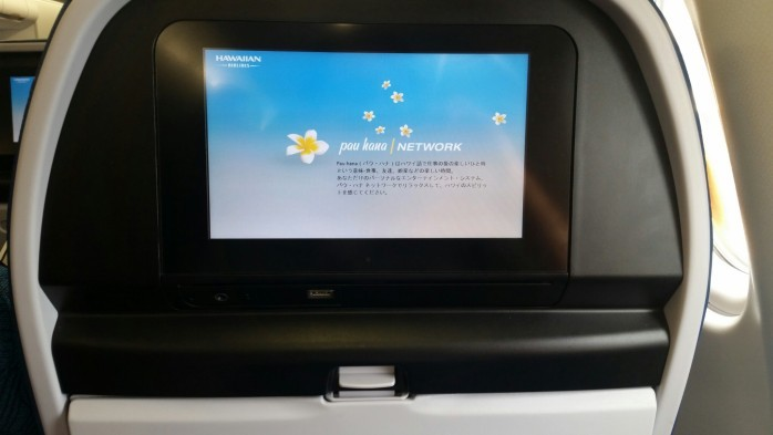 New IFE on Hawaiian A330