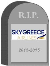 SkyGreece Tombstone