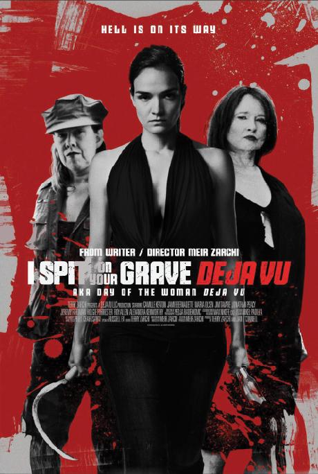 I Spit On Your Grave Deja Vu : grave, Crash, Palace, Productions, Grave, Jonny