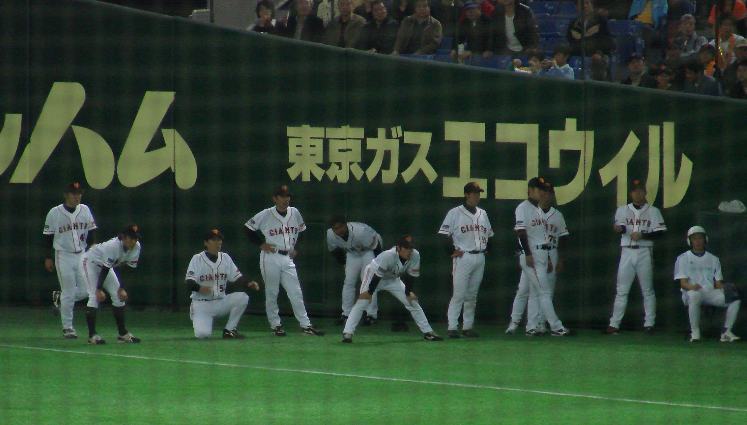 japan-trip-16.jpg