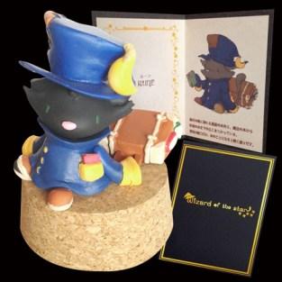 『黒猫の本売り ルーン』