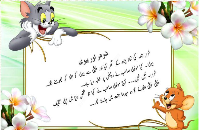 20 Inspirational Friendship Quotes In Urdu Inspiration Crayon