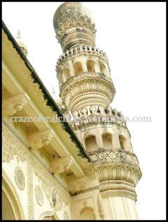 Minarate of Great Masjid