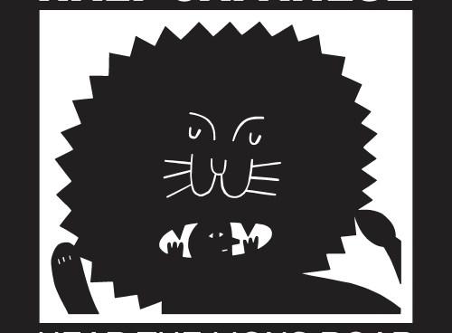 half_japanese_hear_the_lion_copy_jaid_rv