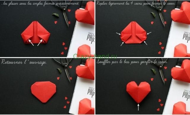 Объемное сердечко оригами-5