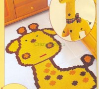 Коврик «Жираф» своими руками