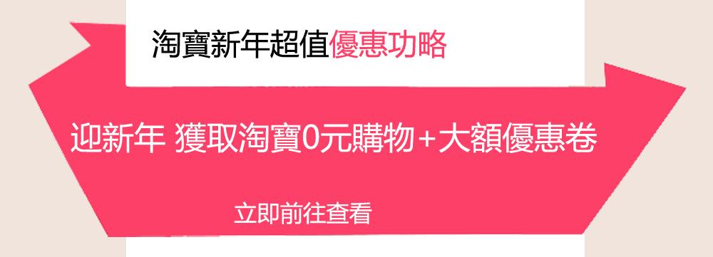 CRAZY-T 瘋狂集運 - 全港最平 淘寶集運 / 瘋狂集運 - 全港最平 淘寶集運 首頁