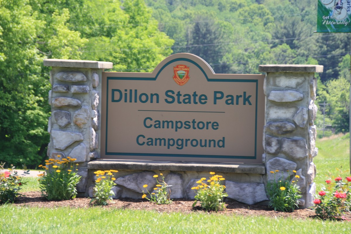 Dillon State Park  crazy4camping