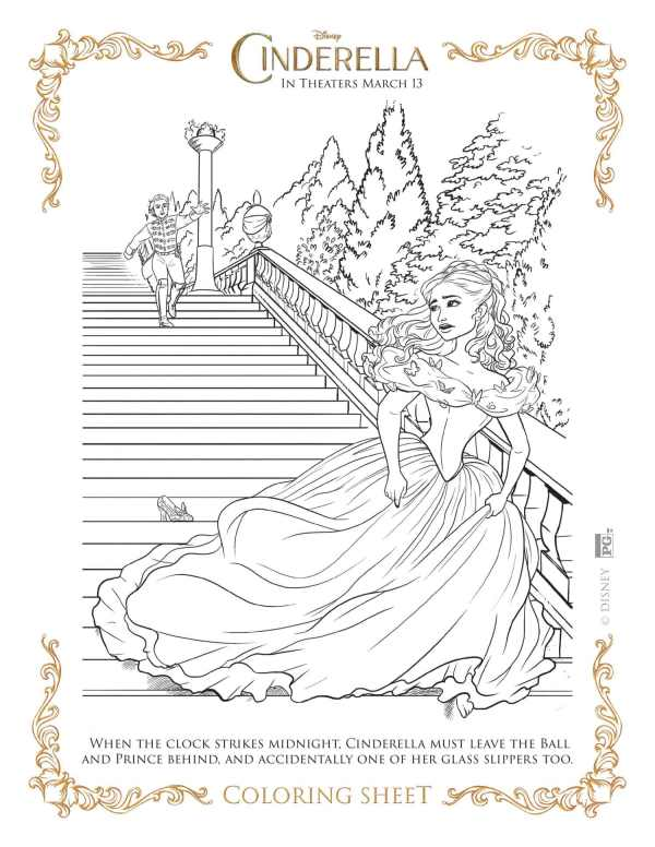 2015 coloring page # 2