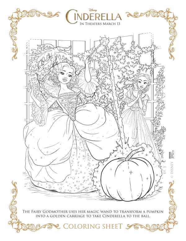 2015 coloring page # 12