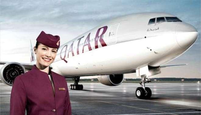 Viajantes podem tirar vantagem da venda global para voar pela Linha Aérea Premiada para Destinos na Europa, Oriente Médio, Ásia-Pacífico e África.