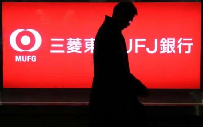 Os bancos japoneses ocupam cinco entre as 10 primeiras posições nas classificações inaugurais publicadas pela Poten.
